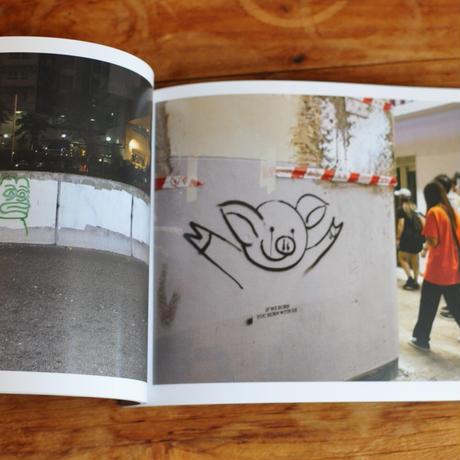 Hong kong political graffiti & buff ~ 2019年夏 香港民主化デモ 逮捕された記録~