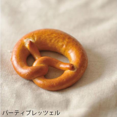 【送料無料】ミニブレッツェルセット