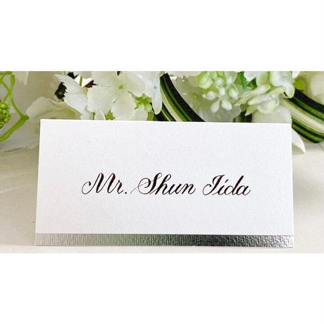 Name Card席札  手書きのカリグラフィー筆耕 カッパープレート体 1枚 (全6色)