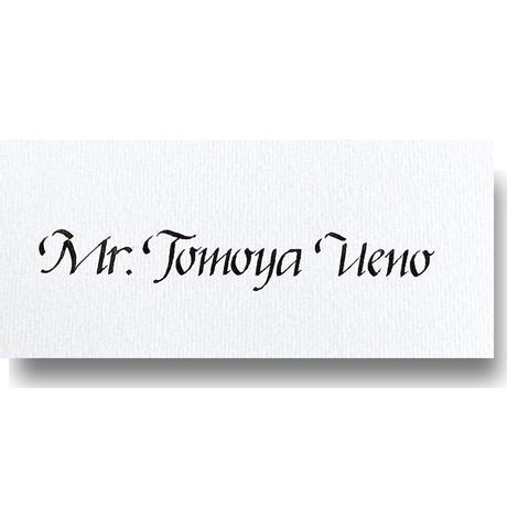 Name Card 席札 手書きのカリグラフィー筆耕 イタリック体 1枚 (全6色)