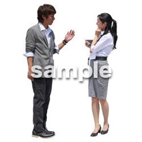 Cutout People ビジネス-日本人 EE_188