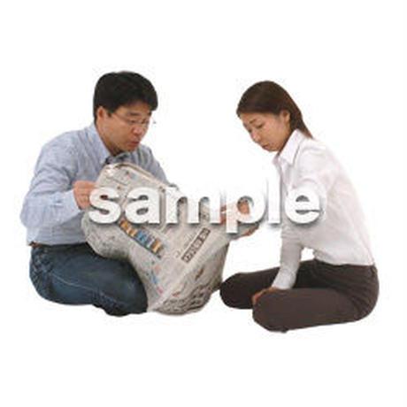 人物切抜き素材 ファミリー編 F_122