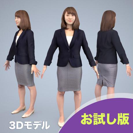 3D人モデルAポーズ 014_Kana