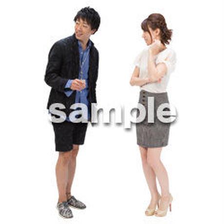 Cutout People ビジネス-日本人 EE_177