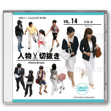vol.14鳥瞰編     [DVD]