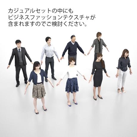 3D人モデルAポーズ5体セット 002_Apose-set