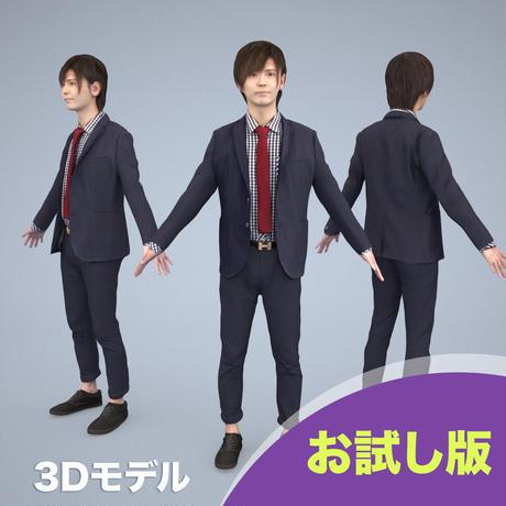 3D人モデルAポーズ 084_Ren