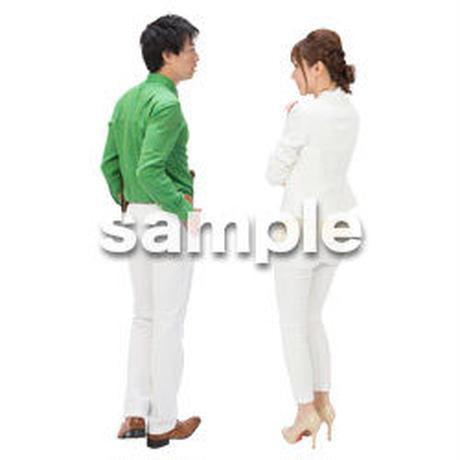 Cutout People ビジネス-日本人 EE_184