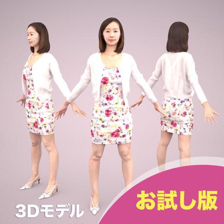 3D人モデルAポーズ 094_Aya