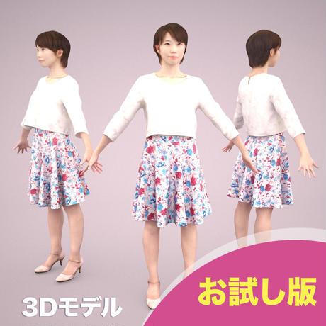 3D人モデルAポーズ 022_Haru