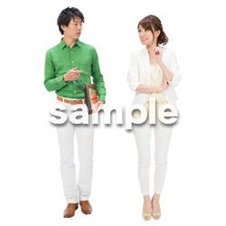Cutout People ビジネス-日本人 EE_181