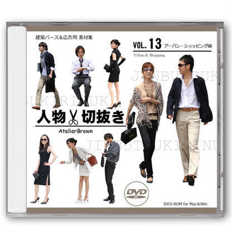vol.13アーバン・ショッピング編     [DVD]