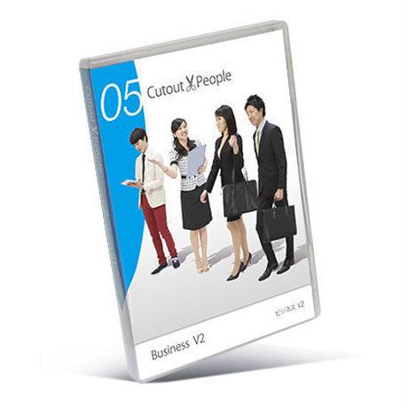 05 Cutout People ビジネス日本人   [DVD]