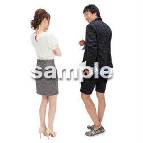 Cutout People ビジネス-日本人 EE_179