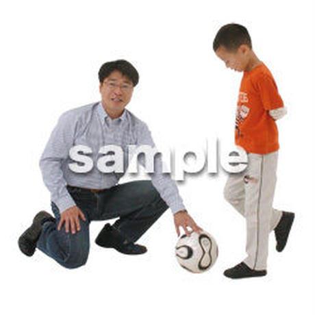 人物切抜き素材 ファミリー編 F_101