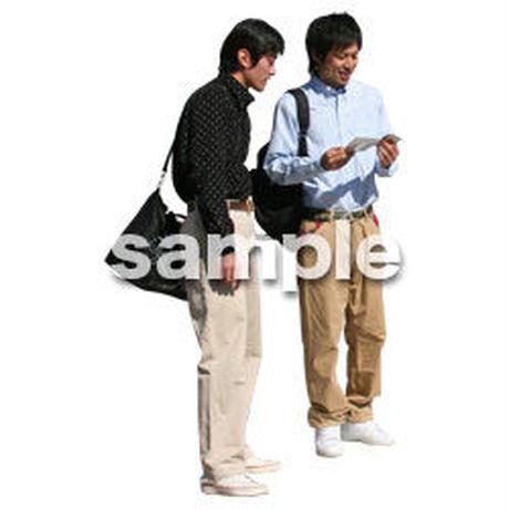 人物切抜き素材 リビング・散歩編 I_080