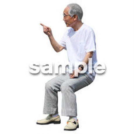 人物切抜き素材 シニアライフ編 R_487
