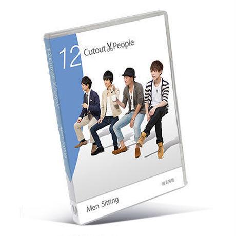 12 Cutout People座る男性  [DVD]