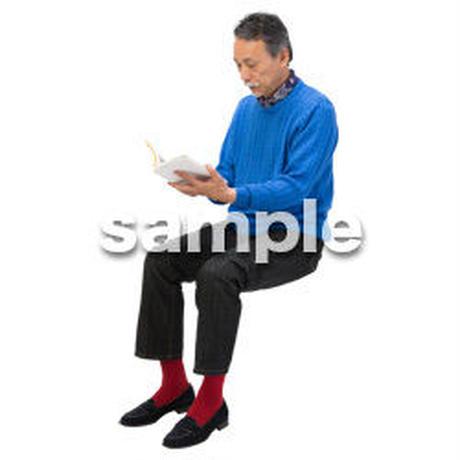 Cutout People 座る 男性 LL_518