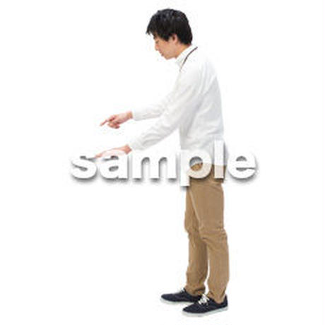 Cutout People ビジネス-日本人 EE_303