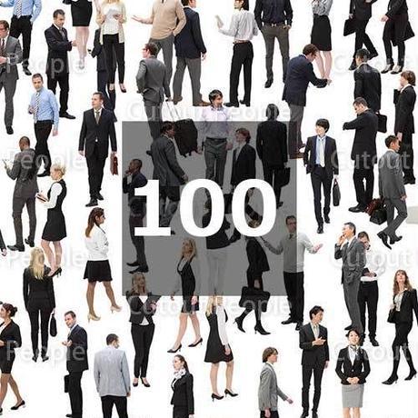 100個セット★人物切抜き素材-外国人ビジネス 1k013