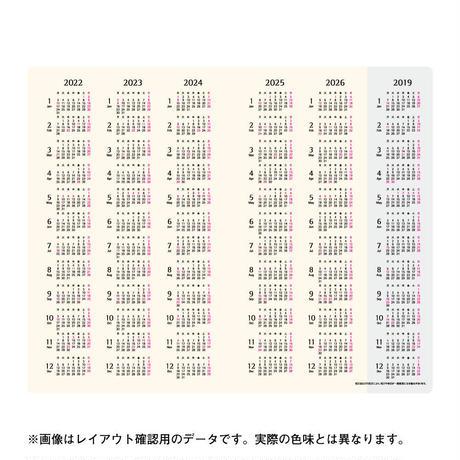 5d195c6e2f8f163de1629b71