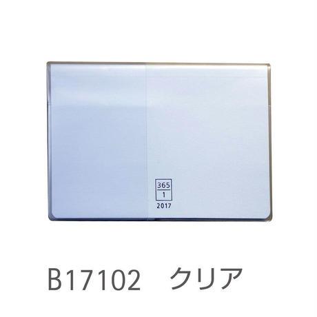 ブラウニー手帳2017(1月始まり) レギュラー A6(文庫サイズ) 春の新生活キャンペーン