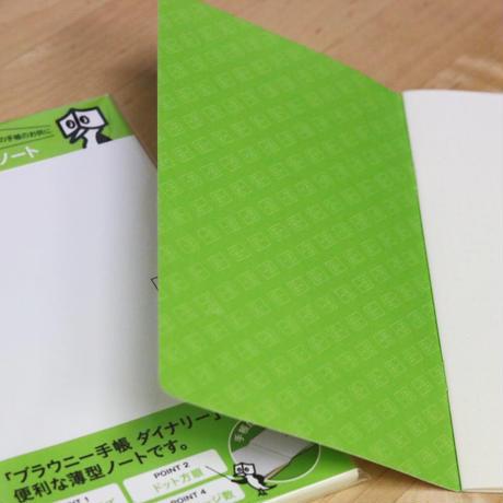 ブラウニー手帳のノート(3冊組、A5スリムサイズ※レギュラーでは使えません)