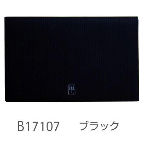 ブラウニー手帳2017(1月始まり) ダイナリー A5スリム  春の新生活キャンペーン