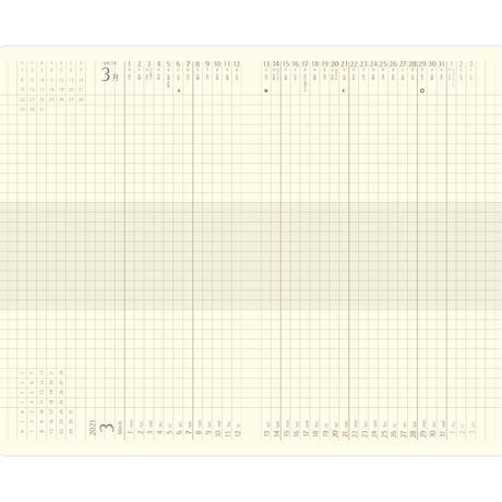 ブラウニー手帳2021 ダイナリー (A5スリム)いわいレッド