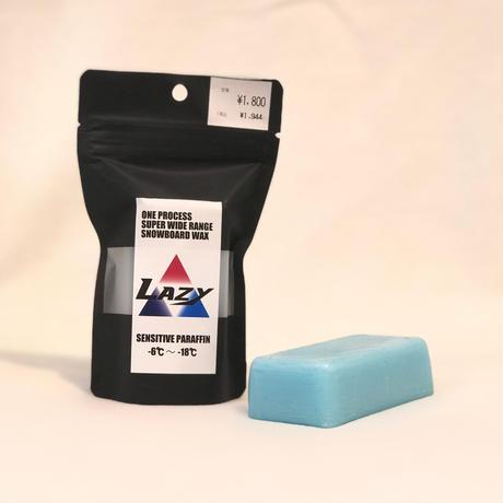 LAZY WAX BASE BLUE(-6C~-18°C)