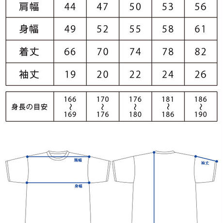 【APPLEBUM】Bandanna Box Logo T-shirt [White/Pink&Blue]