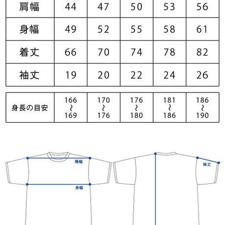 """【APPLEBUM】""""Neo Tokyo"""" T-shirt"""
