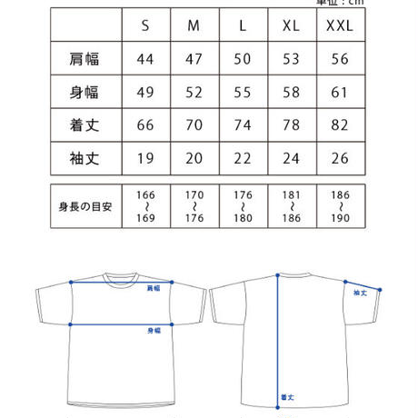 "【APPLEBUM】""Tune Squad"" T-shirt [Black]"