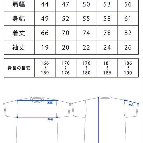 """【APPLEBUM】""""Flower Logo"""" T-shirt [Black]"""