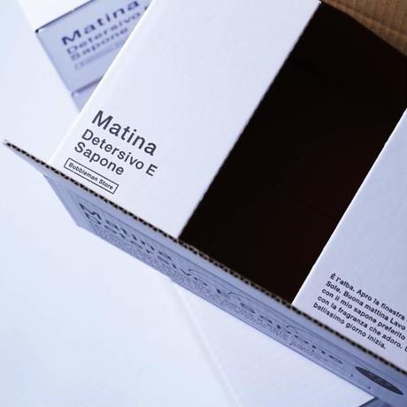 MATINA Storage Box  (ストレージボックス)  1P