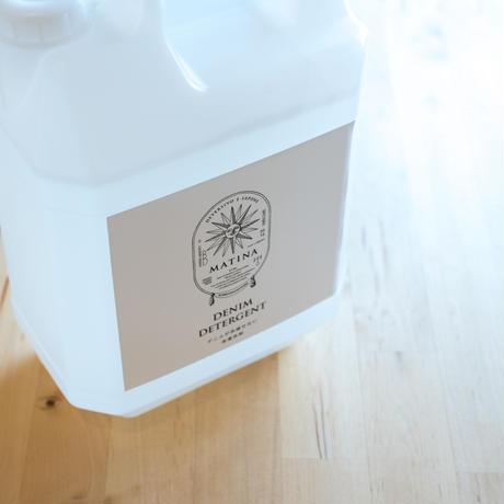 デニムが色褪せにくい洗濯洗剤 大容量ボトル4000ml