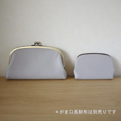card&coin case / Light Gray / 限定パーツ使用