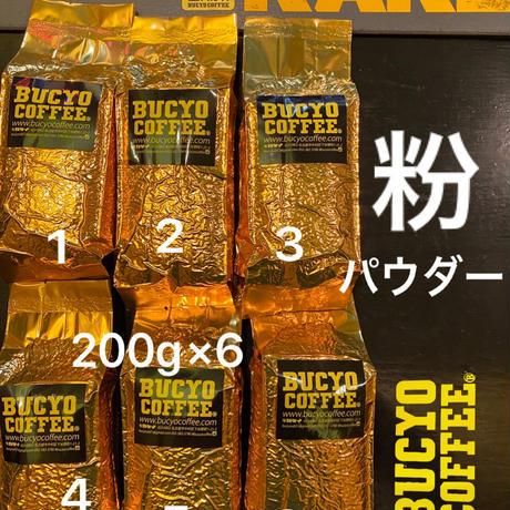 コーヒー 粉パウダー 1 kgまとめ買いセット 2割増量