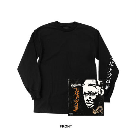 『Kushokan』7インチ ・ ヴァイナル  +  Buddha Brand  ブッダブランド   ロングTシャツ  - SET