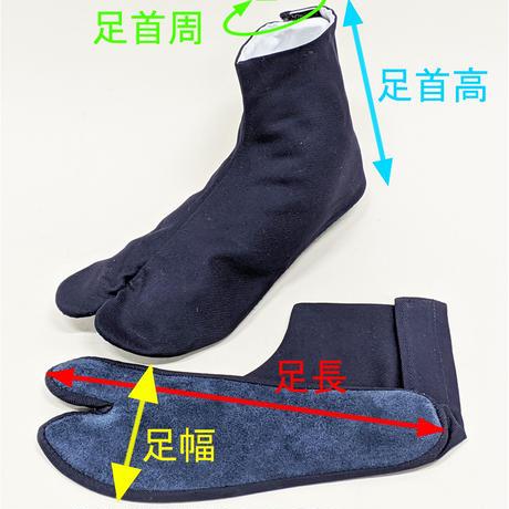 武道足袋 Budo-tabi SIZE21-23cm