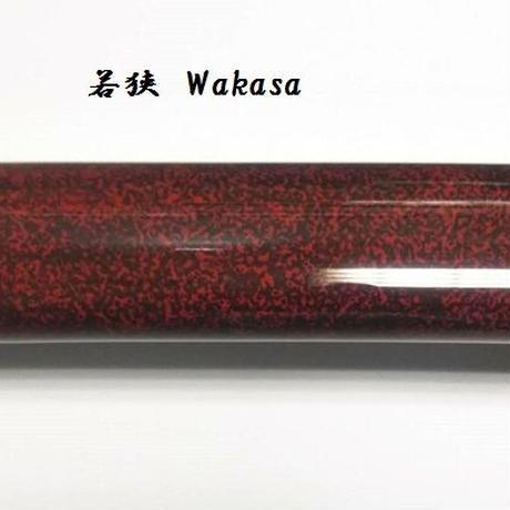 別注居合刀 Custom-made-Iaito  #741  【おすすめの一振り Today's special】