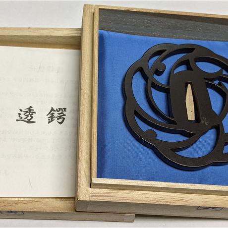 赤坂写し鍔 Akasaka-Utsushi Tsuba