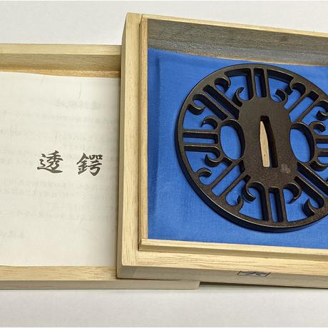 平安城写し鍔 Heianjyo-Utsushi Tsuba