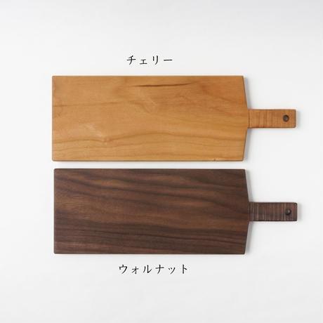 湯浅ロベルト淳 ミニカッティングボード