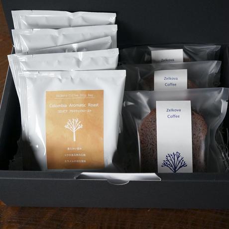 コーヒーとチョコレートケーキのギフトBOX