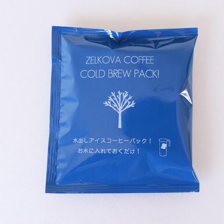 水出しコーヒーパック!1回分(300ml)