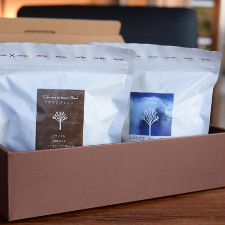スペシャルティコーヒーの贈り物「こだわりセット」250g×2袋