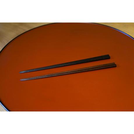 土田和茂 箸(22.5cm)