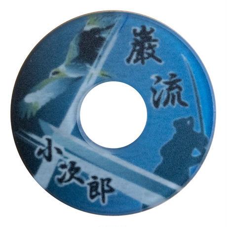 紋様鍔 佐々木小次郎